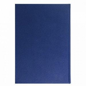 Книга учета 144 л., линия, твердая, бумвинил, блок офсет, А4 (200х290 мм), BRAUBERG, 130227