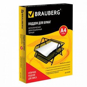 """Лоток горизонтальный металлический для бумаг, 2 секции, BRAUBERG """"Germanium"""", А4 (355х205х295 мм), черный, 231950"""