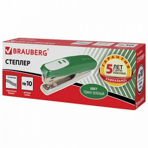 """Степлер №10 BRAUBERG """"Germanium"""", до 12 листов, с антистеплером, тёмно-зелёный, ГАРАНТИЯ 5 ЛЕТ, 226570"""
