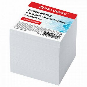 Блок для записей BRAUBERG проклеенный, куб 9х9х9 см, белый, белизна 95-98%, 129203