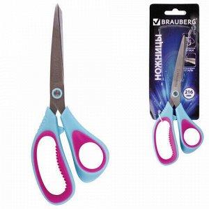 """Ножницы BRAUBERG """"Universal"""", 216 мм бирюзово-фиолетовые, ассиметричные, ребристые резиновые вставки, 236453"""