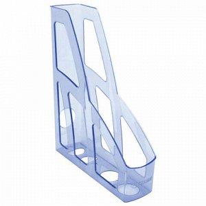 """Лоток вертикальный для бумаг СТАММ """"Лидер"""" (250х300 мм), ширина 75 мм, тонированный голубой, ЛТ125"""