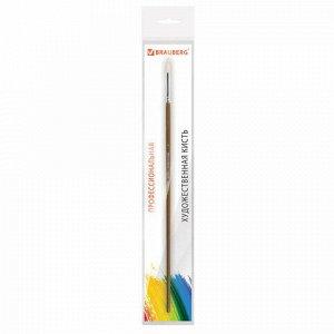Кисть художественная профессиональная BRAUBERG ART CLASSIC, щетина, круглая, № 4, длинная ручка, 200708