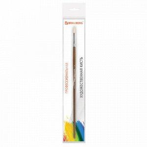 Кисть художественная профессиональная BRAUBERG ART CLASSIC, щетина, круглая, № 6, длинная ручка, 200709