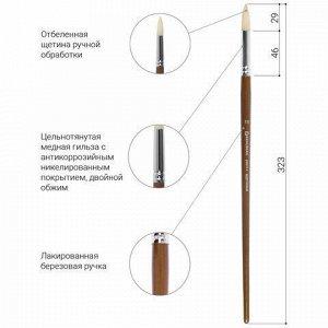 Кисть художественная профессиональная BRAUBERG ART CLASSIC, щетина, круглая, № 10, длинная ручка, 200711