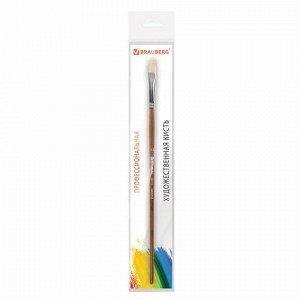 Кисть художественная профессиональная BRAUBERG ART CLASSIC, щетина, плоская, № 12, длинная ручка, 200718
