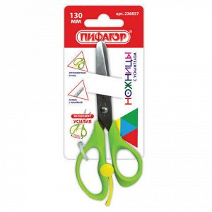 Ножницы ПИФАГОР, 130 мм, с усилителем, линейкой, зеленые, в картонной упаковке с европодвесом, 236857