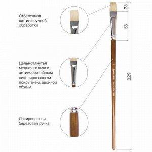 Кисть художественная профессиональная BRAUBERG ART CLASSIC, щетина, плоская, № 16, длинная ручка, 200720