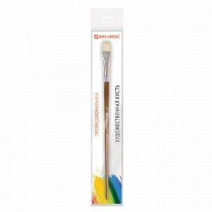 Кисть художественная профессиональная BRAUBERG ART CLASSIC, щетина, плоская, № 18, длинная ручка, 200721