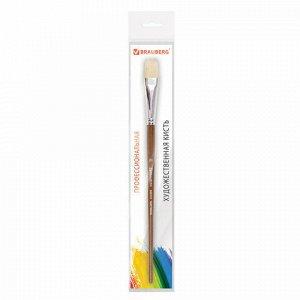 Кисть художественная профессиональная BRAUBERG ART CLASSIC, щетина, плоская, № 20, длинная ручка, 200722