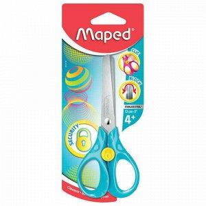 """Ножницы MAPED (Франция) """"Security 3D"""", 130 мм, с блокировкой лезвий, цвет ассорти, блистер, 473110"""