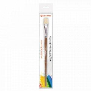 Кисть художественная профессиональная BRAUBERG ART CLASSIC, щетина, плоская, № 24, длинная ручка, 200724