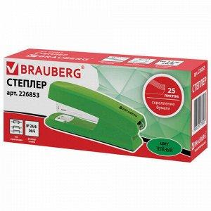 "Степлер №24/6, 26/6 BRAUBERG ""Standard"", до 25 листов, зеленый, 226853"