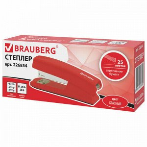 """Степлер №24/6, 26/6 BRAUBERG """"Standard"""", до 25 листов, красный, 226854"""