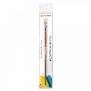 Кисть художественная профессиональная BRAUBERG ART CLASSIC, щетина, овальная, № 10, длинная ручка, 200731