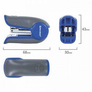 """Степлер №10 МИНИ BRAUBERG """"VS-50"""", до 12 листов, с резиновой накладкой, сине-серый, 226859"""
