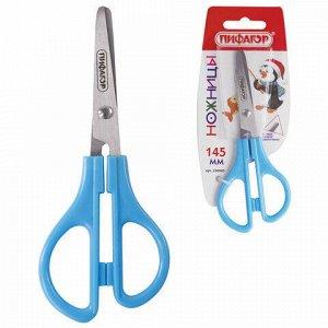 Ножницы ПИФАГОР, 145 мм, ассиметричные ручки, картонная упаковка с подвесом, ассорти, 236985