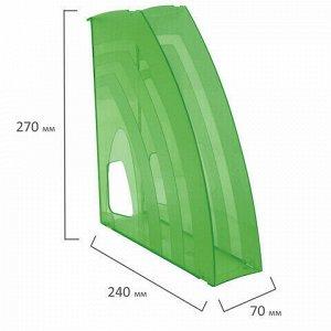 """Лотки вертикальные для бумаг, КОМПЛЕКТ 4 шт., 240х70х270 мм, тонированный зеленый, BRAUBERG """"Ultra"""", 237236"""