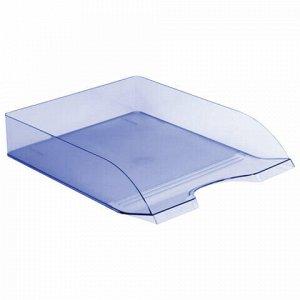 """Лоток горизонтальный для бумаг СТАММ """"Дельта"""", А4 (315х250х60 мм), тонированный голубой, ЛТ654"""
