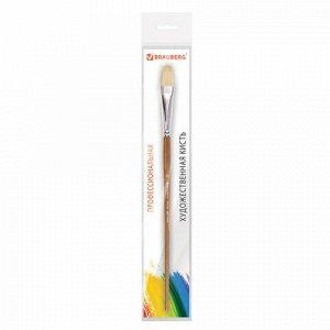 Кисть художественная профессиональная BRAUBERG ART CLASSIC, щетина, овальная, № 20, длинная ручка, 200736