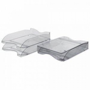 """Лотки горизонтальные для бумаг, НАБОР 2 шт. (350х255х140 мм), тонированные серые, СТАММ """"Люкс"""", ЛТ602"""