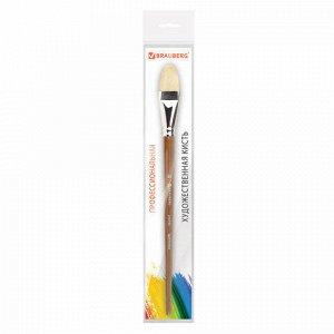 Кисть художественная профессиональная BRAUBERG ART CLASSIC, щетина, овальная, № 30, длинная ручка, 200740