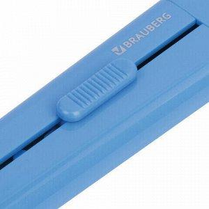 "Нож канцелярский 18 мм BRAUBERG ""Delta"", автофиксатор, цвет корпуса голубой, блистер, 237087"