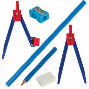 Готовальня ПИФАГОР, 6 предметов: циркуль 110 мм, измеритель, 2 карандаша, стирательная резинка, точилка, пенал с подвесом, 210239