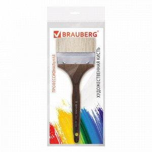 Кисть художественная профессиональная BRAUBERG ART CLASSIC, щетина, флейц, № 100, короткая ручка, 200748