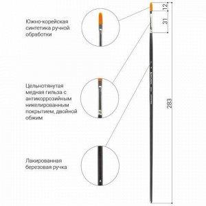Кисть художественная проф. BRAUBERG ART CLASSIC, синтетика жесткая, плоская, № 4, длинная ручка, 200664