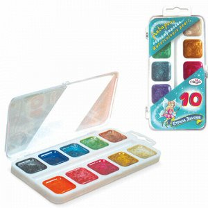 """Краски акварельные перламутровые ГАММА """"Страна эльфов"""", 10 цветов, медовые, без кисти, пластиковая коробка, 212060Н"""
