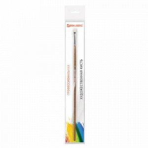 Кисть художественная профессиональная BRAUBERG ART CLASSIC, щетина, плоская, № 4, длинная ручка, 200714