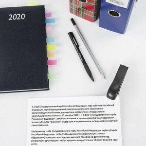 Степлер №10 ГВАРДИЯ, до 12 листов, с антистеплером, черный, 227618