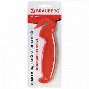 """Нож складской безопасный BRAUBERG """"Logistic"""", для вскрытия упаковочных материалов, красный, блистер, 236969"""