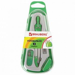 """Готовальня BRAUBERG """"Klasse"""", 3 предмета: циркуль 115 мм с колпачком, грифель, точилка, пенал с подвесом, 210330"""