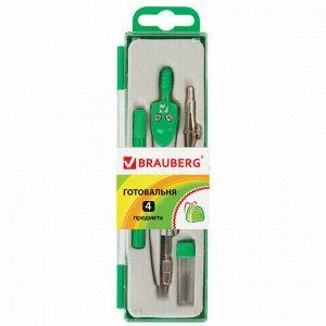 """Готовальня BRAUBERG """"Klasse"""", 4 предмета: циркуль 125 мм, рейсфедерная вставка + держатель, грифель, 210334"""
