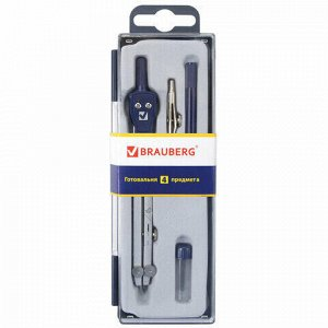 """Готовальня BRAUBERG """"Student Oxford"""", 4 предмета: циркуль 140 мм, рейсфедернная вставка + держатель, грифель, 210335"""