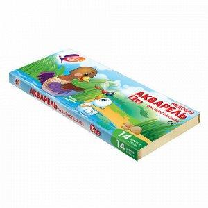 """Краски акварельные ЛУЧ """"Zoo"""", 14 цветов, медовые, с кистью, картонная коробка, 22С1417-08"""
