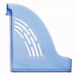 "Лоток вертикальный для бумаг BRAUBERG ""Office"", 255х95х290 мм, тонированный синий, 237232"