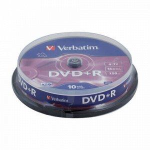 Диски DVD+R (плюс) VERBATIM 4,7 Gb 16x, КОМПЛЕКТ 10 шт., Cake Box, 43498