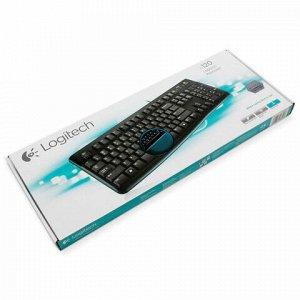 Клавиатура проводная LOGITECH K120, USB, 104 клавиши, черная, 920-002522