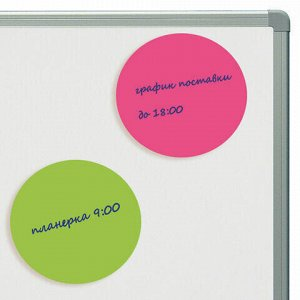 """Блок самоклеящийся (стикеры), фигурный, BRAUBERG, НЕОНОВЫЙ """"Круг"""", 250 листов, 5 цветов, 126692"""