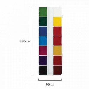 """Краски акварельные ПИФАГОР """"МЕДОК"""", 14 цветов, медовые, без кисти, картонная коробка, 191320"""