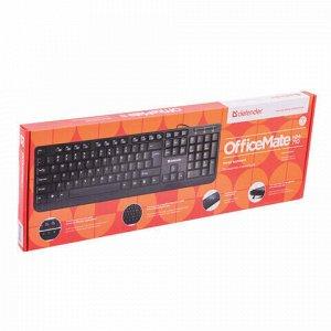 Клавиатура проводная DEFENDER OfficeMate HM-710 RU, USB, 104 клавиши + 12 дополнительных клавиш, мультимедийная, черная, 45710