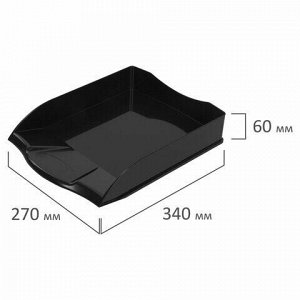 "Лоток горизонтальный для бумаг BRAUBERG ""Delta"", A4 (340х270х60 мм), черный, 237268"