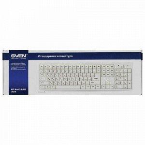 Клавиатура проводная SVEN Standard 303, USB, 104 клавиши, белая, SV-03100303UW