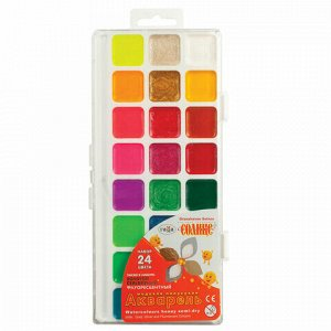 """Краски акварельные ГАММА """"Оранжевое солнце"""", 24 цвета, без кисти, пластиковая коробка, европодвес, 212084"""
