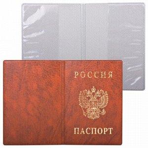 Обложка для паспорта с гербом, ПВХ, печать золотом, светло коричневая, ДПС, 2203.В-104