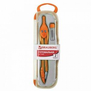 """Готовальня BRAUBERG """"Modern"""", 2 предмета: циркуль 135 мм, грифель, пенал с подвесом, 210662"""