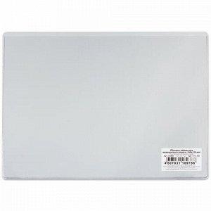 Обложка-карман для медицинского полиса, 220х160 мм, ПВХ 300 мкм, прозрачная, ДПС, 3151.300